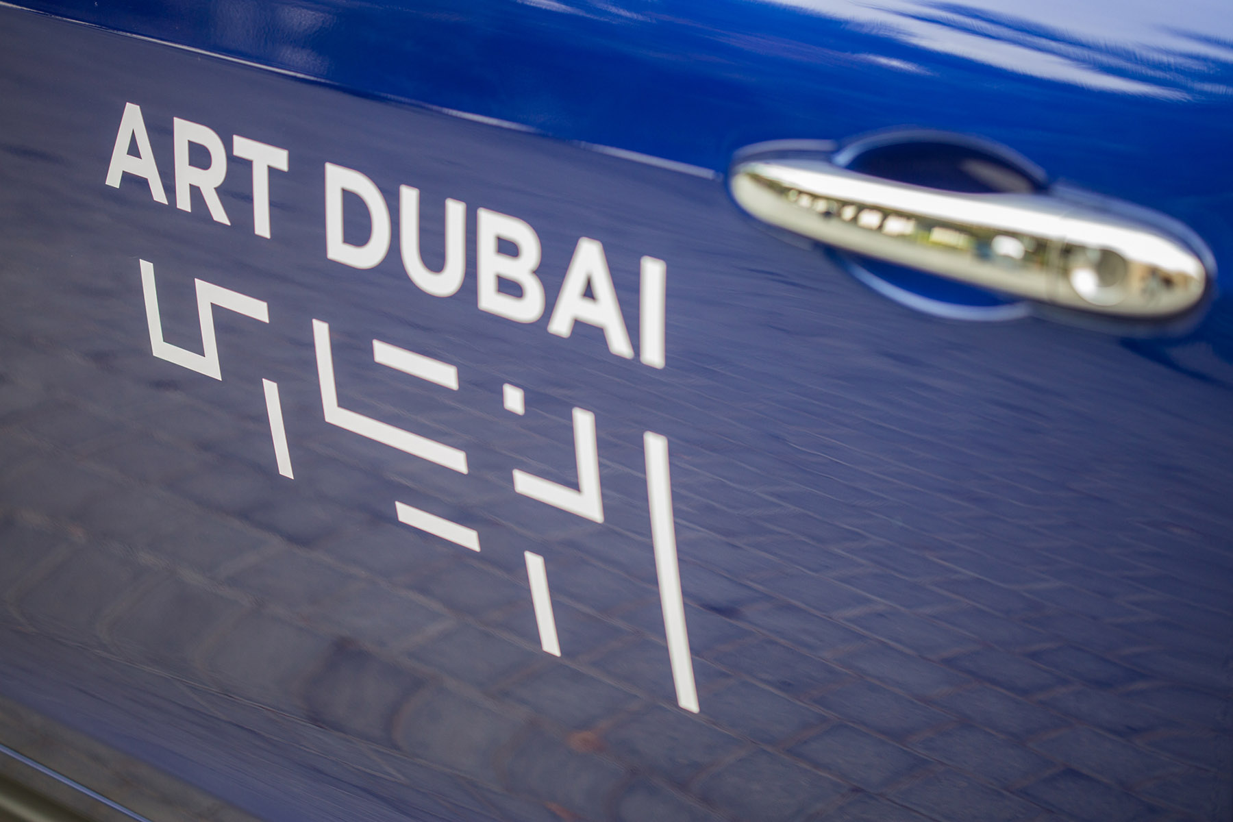 Art Dubai car at the Maserati event stand by Loesje Kessels Fashion Photographer