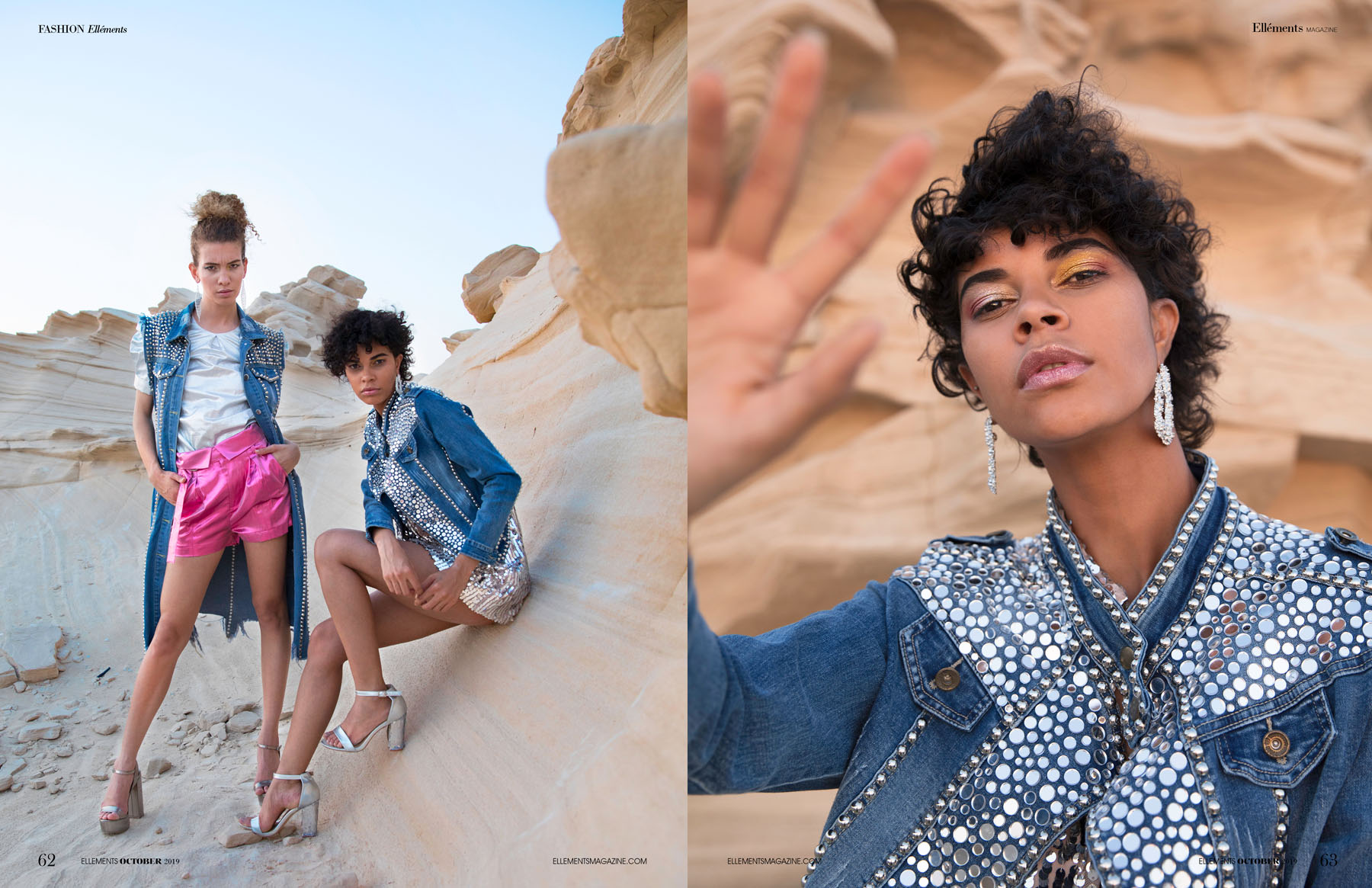 Publication of editorial fashion photoshoot of 2 female models in Fossil Dunes Abu Dhabi in Ellements Magazine by fashion photographer Dubai